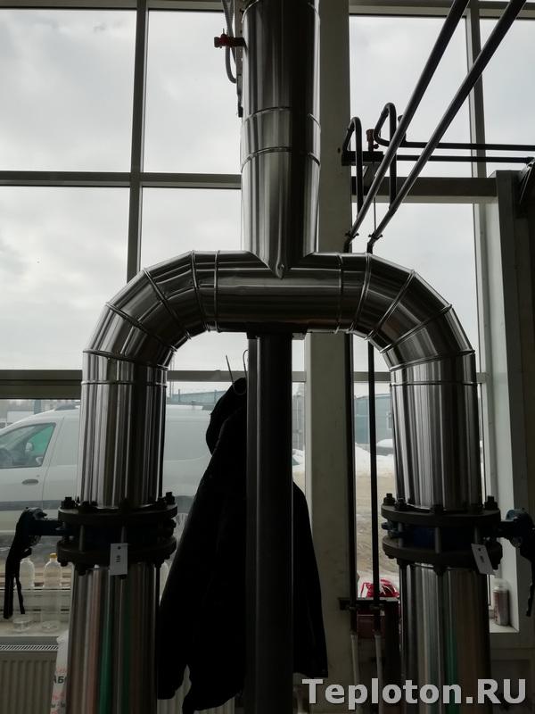Теплоизоляция в Воронеже