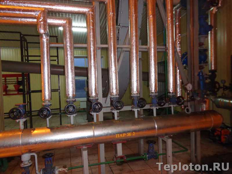 Теплоизоляционные работы в Липецке